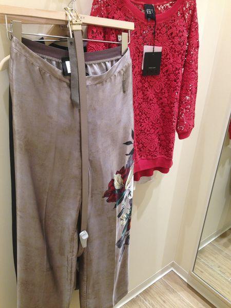джемпер и брюки Twin-Set